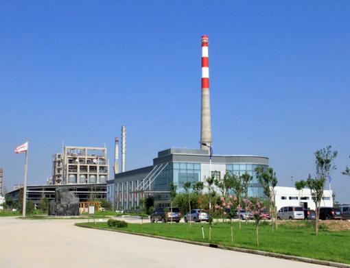 Xingtai, China plant